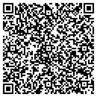 QR-код с контактной информацией организации ВЕЛЬЯ