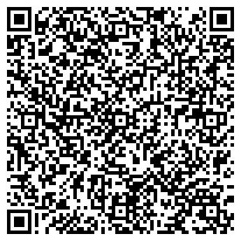 QR-код с контактной информацией организации КОРОЛЕВА