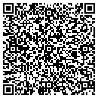 QR-код с контактной информацией организации ЭМЭРО