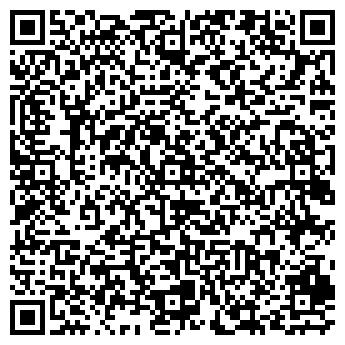 QR-код с контактной информацией организации ООО Шенген Тревел