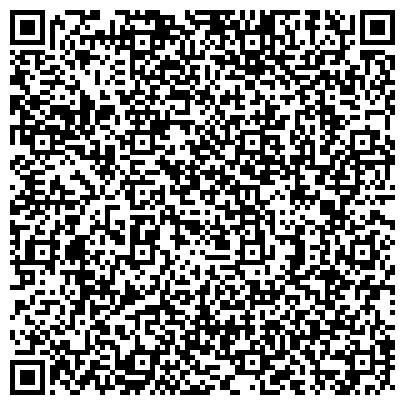 """QR-код с контактной информацией организации """"Лайн Вояж"""""""