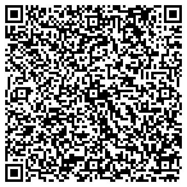 QR-код с контактной информацией организации Дрим Турс