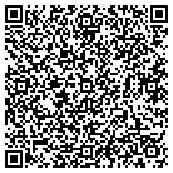 QR-код с контактной информацией организации ООО Тайм Трэвел