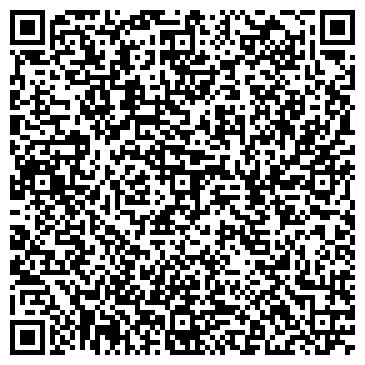 QR-код с контактной информацией организации АЛС