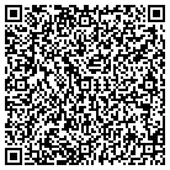 QR-код с контактной информацией организации ШКОЛА № 1101
