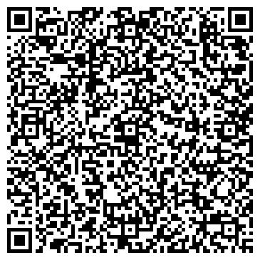 """QR-код с контактной информацией организации ЧОУ ДПО """"Статус"""""""