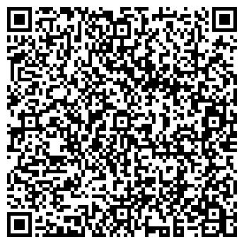 QR-код с контактной информацией организации ШКОЛА ЗДОРОВЬЯ № 48