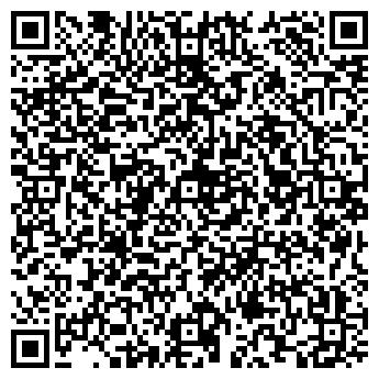 QR-код с контактной информацией организации ШКОЛА № 1338