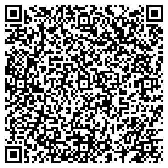 QR-код с контактной информацией организации Эмпрана