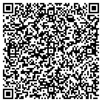 QR-код с контактной информацией организации ШКОЛА № 931