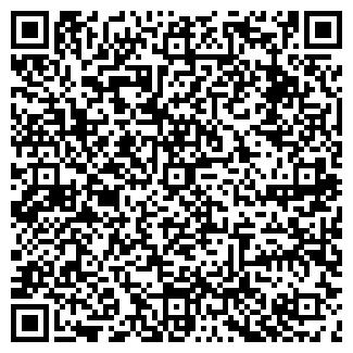 QR-код с контактной информацией организации СВ-2