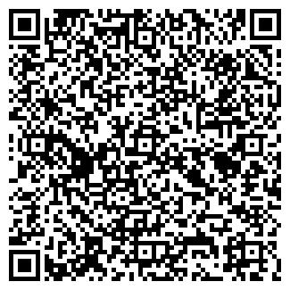 QR-код с контактной информацией организации Стопка