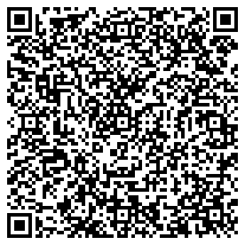 QR-код с контактной информацией организации ООО ТеплоДом