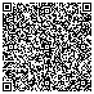 """QR-код с контактной информацией организации ООО """"Лазер-Сервис"""""""