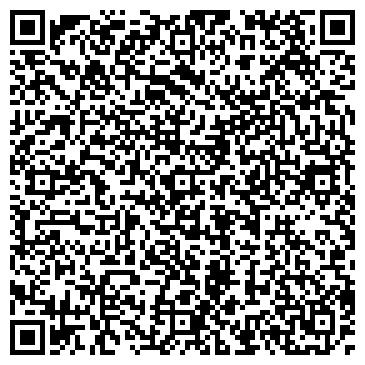 QR-код с контактной информацией организации Арт-Лайн