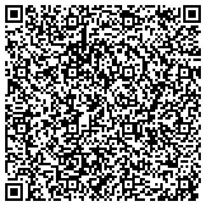 QR-код с контактной информацией организации АиДа