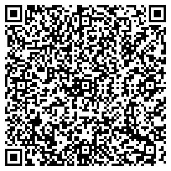 QR-код с контактной информацией организации ХЕЛЕНА БАЛЬ