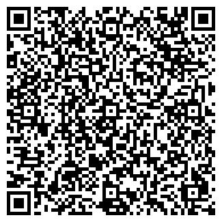 QR-код с контактной информацией организации ADV-F1