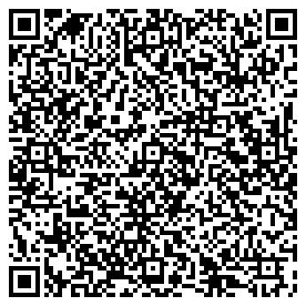QR-код с контактной информацией организации 9 ПЛЮС