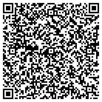 QR-код с контактной информацией организации У БОНИФАЦИЯ