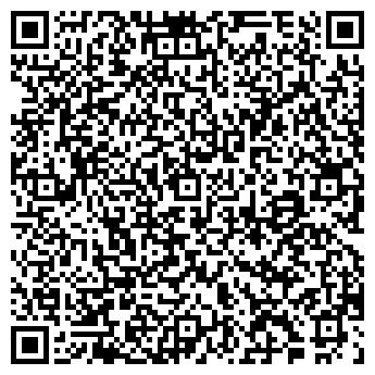 QR-код с контактной информацией организации КАССАНДРА