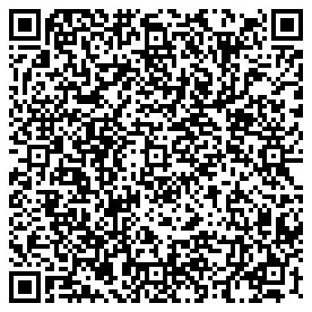 QR-код с контактной информацией организации ШКОЛА № 597
