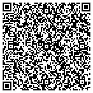QR-код с контактной информацией организации ООО Адмирал