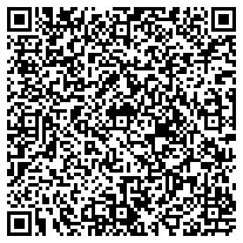 QR-код с контактной информацией организации ООО Центр Услуг 007