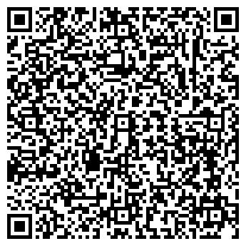 """QR-код с контактной информацией организации ООО """"Зига"""""""