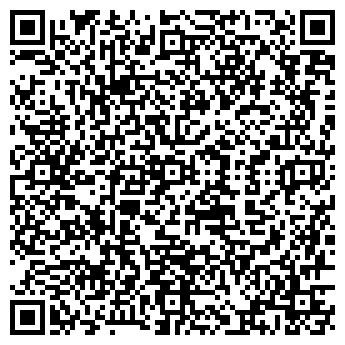 QR-код с контактной информацией организации ООО РОСИМЕД