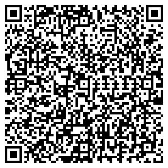 QR-код с контактной информацией организации БОЧКА