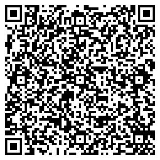 QR-код с контактной информацией организации МарВик