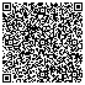 QR-код с контактной информацией организации САМБО-70