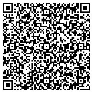 QR-код с контактной информацией организации АВРОРА-М