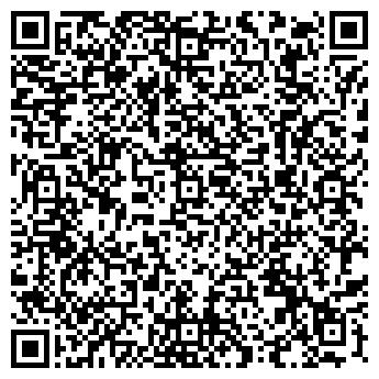 QR-код с контактной информацией организации ШКОЛА № 216