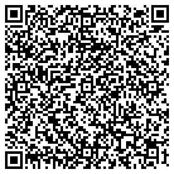 QR-код с контактной информацией организации ШКОЛА № 885