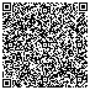"""QR-код с контактной информацией организации ОАНО Частная школа """"ЛУЧиК"""""""