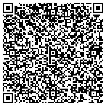"""QR-код с контактной информацией организации Косметологическая клиника """"Wellness Clinic"""""""