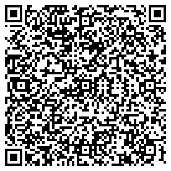 QR-код с контактной информацией организации ШКОЛА № 207