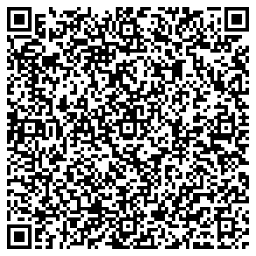 """QR-код с контактной информацией организации Школа танцев """"Магнит"""""""