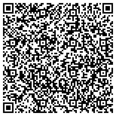 QR-код с контактной информацией организации ООО Камснаб