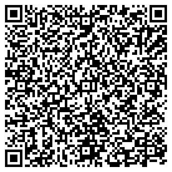 QR-код с контактной информацией организации ДЕТСКИЙ САД № 766