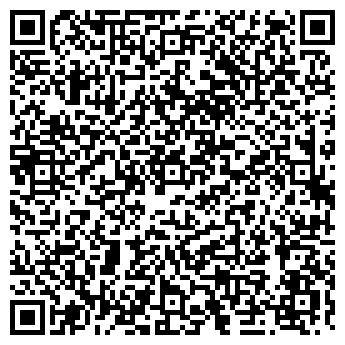 QR-код с контактной информацией организации ДЕТСКИЙ САД № 2195