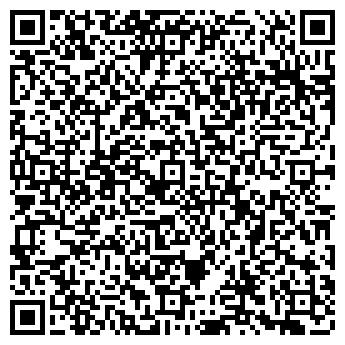 QR-код с контактной информацией организации ДЕТСКИЙ САД № 1253