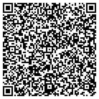 QR-код с контактной информацией организации ДЕТСКИЙ САД № 1458