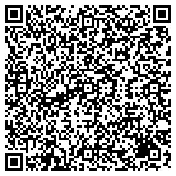 QR-код с контактной информацией организации ЛОНГВИ-ФАРМ