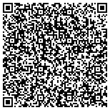 """QR-код с контактной информацией организации """"Антриб"""", ООО"""