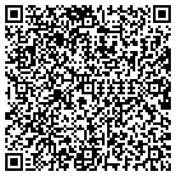QR-код с контактной информацией организации АВТОЛЕОН