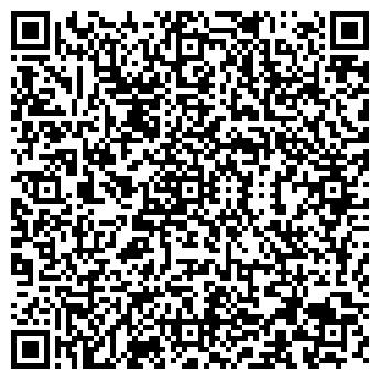 QR-код с контактной информацией организации АВТО-АЛЬЯНС