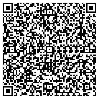 QR-код с контактной информацией организации АЛЬФА-ПРО